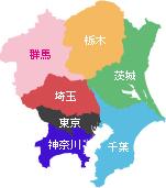 各県の高校入試ドットネット